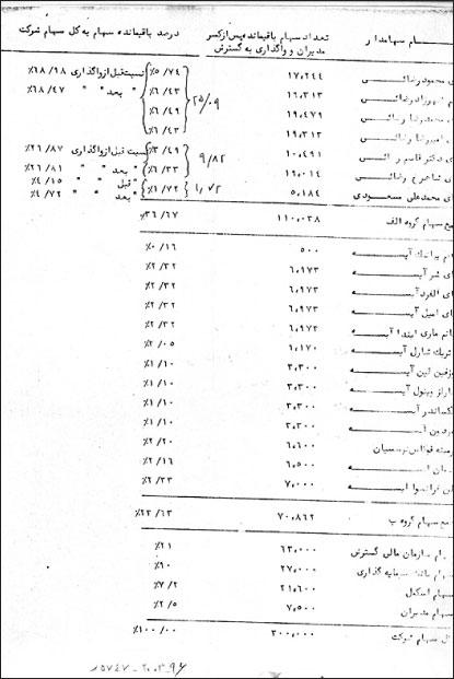 index:4|width:200|height:299|align:left
