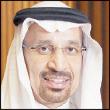 تجارت- فردا- خالد الفلاح