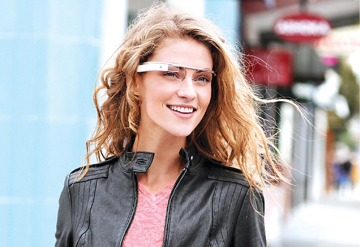 تجارت- فردا- عینکی که دنیای دیجیتال را متحول میکند