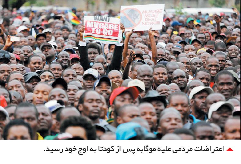 تجارت- فردا- اعتراضات مردمی علیه موگابه پس از کودتا به اوج خود رسید.