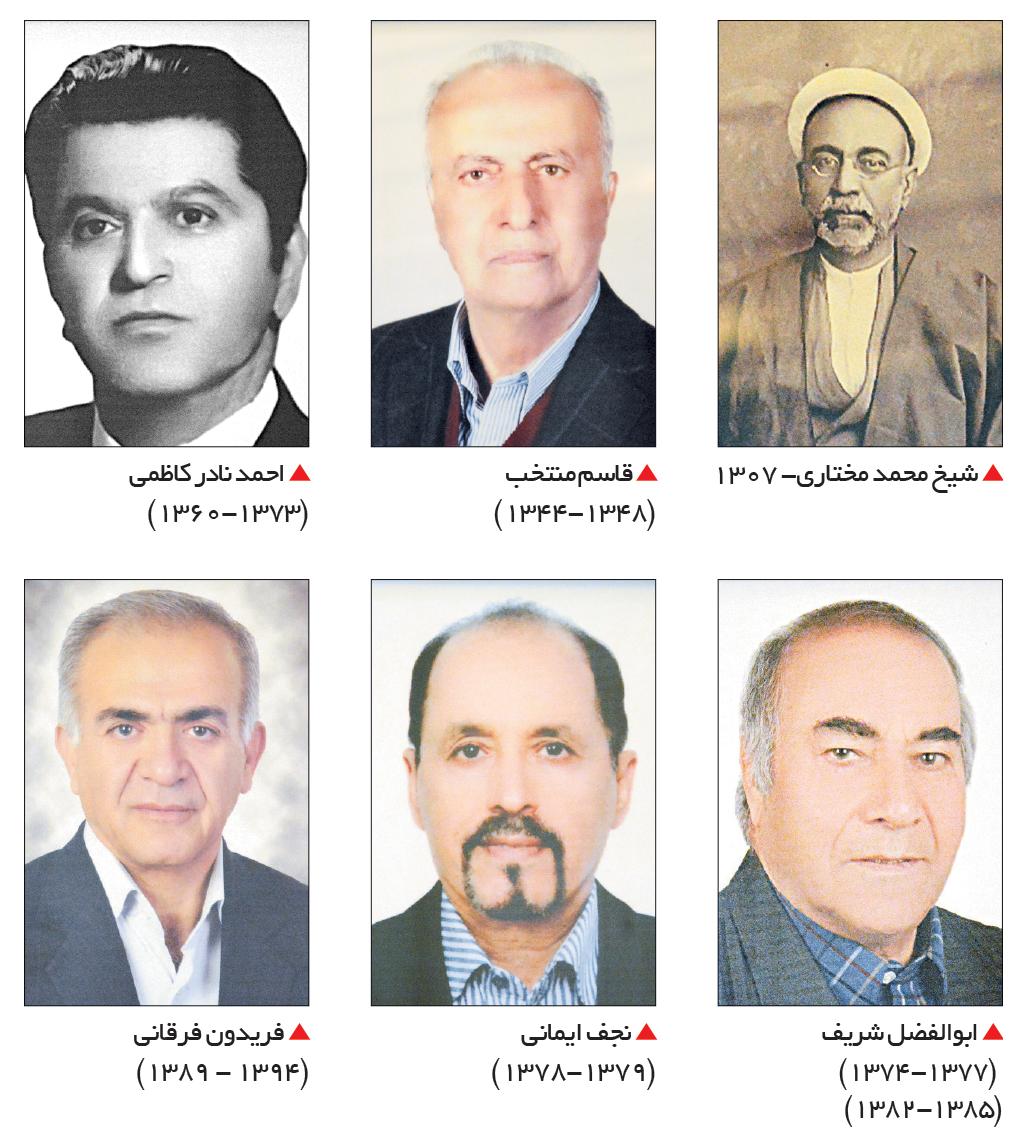 تجارت- فردا- مروری بر تاریخچه اتاق بازرگانی فارس