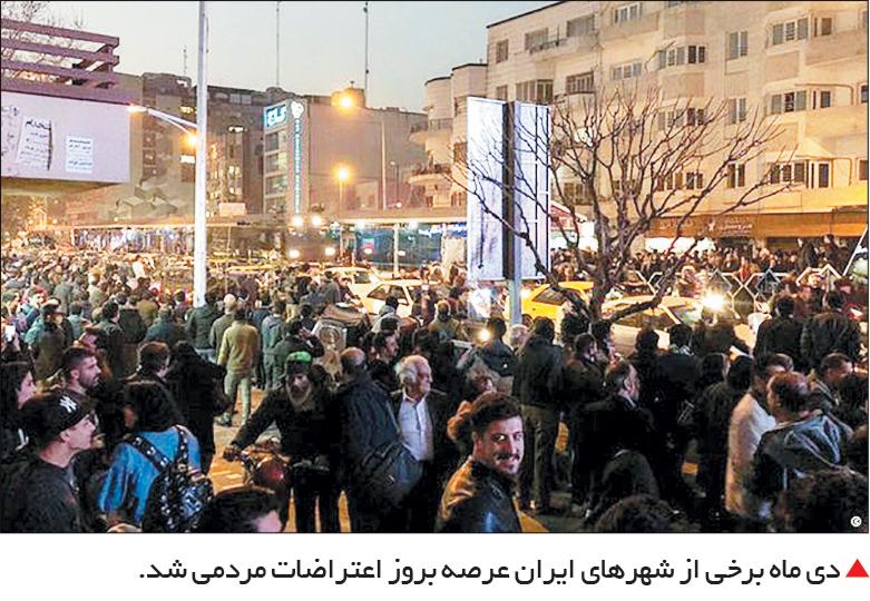 تجارت فردا-  دی ماه برخی از شهرهای ایران عرصه بروز اعتراضات مردمی شد.