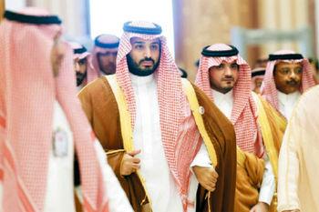 عربستان جدید