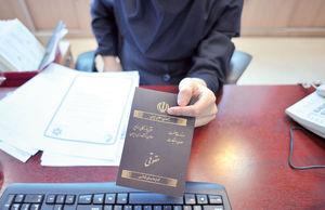 کارت زرد به کارت بازرگانی؟