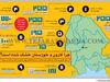 چرا کارون و خوزستان خشک شده است؟