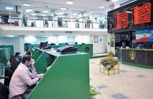 سیگنال به سرمایهگذاران خارجی