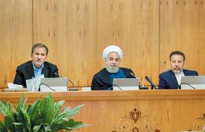 هوشیاری ایرانی