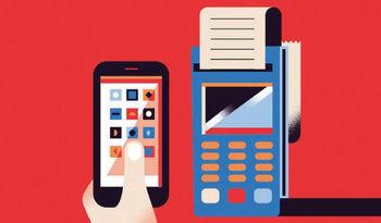 فناوری مالی نگرانکننده نیست