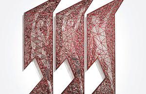 شبی در ستایش هنر ایرانی
