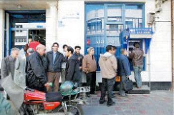 مطالبهگری اقتصادی از دولت دوم