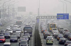 دود آلودگی هوا