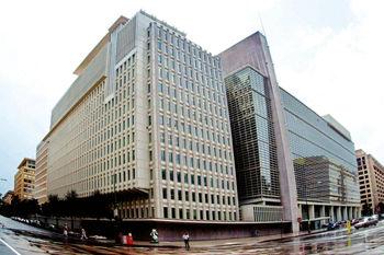 اعتراض به بانک جهانی
