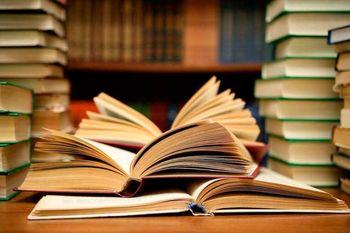 خرید کتاب درسی