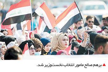 مهلت ۱۵روزه برای معرفی نخستوزیر عراق