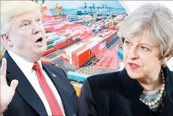 توافقات تجاری