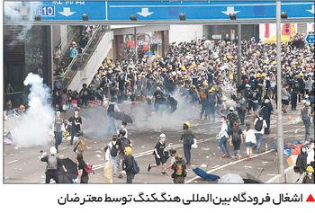 درخواست از شورای امنیت برای حل جدال کشمیر