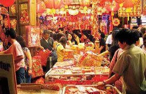 عیدانه چینی