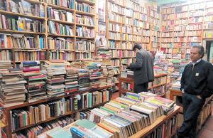 تابستان کتاب در پاییز تهران