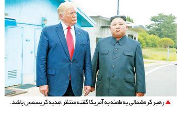 آمریکا در انتظار هدیه کریسمس کره شمالی