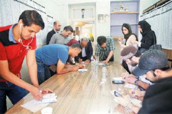 تکرار دولت حسن روحانی