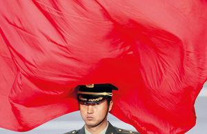 چین و جهان