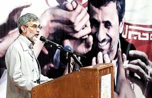 بشارت رجعت احمدینژاد با امام زمان