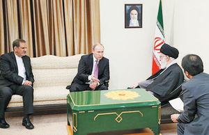 ضیافت در تهران