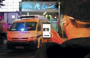 خسرو آواز ایران در کما