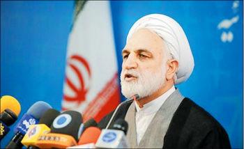 رد حکمیت احمدینژادیها