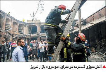 ایرانی شدن فرزندان زنان ایرانی