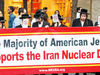 جدال بر سر ایران