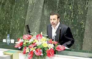 وزیر بیارتباط در وزارت ارتباطات