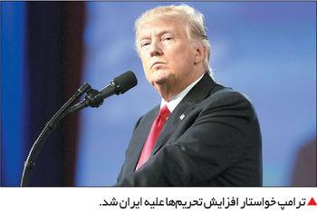 حمله به آرامکو، اتهام به ایران