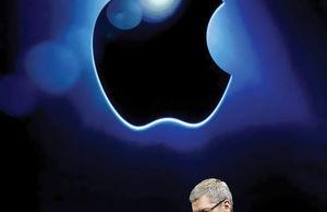 وقتی اپل کوک نیست