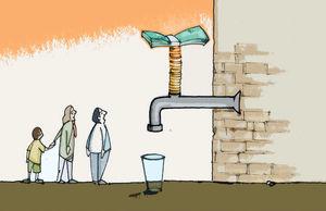 تو قدر آب چه دانی؟ *