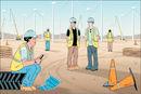 تنگناهای تجارت انرژی پاک