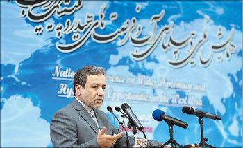 افغانستان، منشأ تحولات آبی