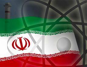 برنامه هسته ای ایران
