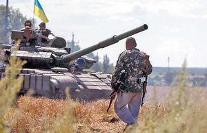 اوکراین، روسیه و غرب