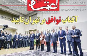 رئیسجمهور ایران، نامزد شخصیت ۲۰۱۳ تایم