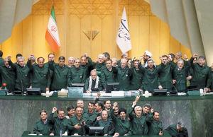 مجلس سبزپوش شد