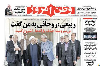پولدارهای ایران کجایند؟