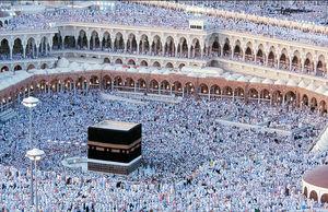 گردشگری در عربستان