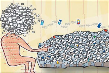 اخلالگران دیجیتال
