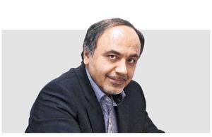 باز هم داستان گروگانگیری