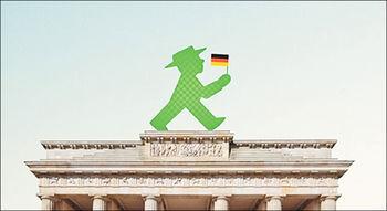 آلمان سرزنده
